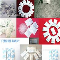 间歇式干燥机包装机