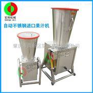 笙辉厂家热销2015年新款全不锈钢小型商用果汁机高产量蔬果打汁机