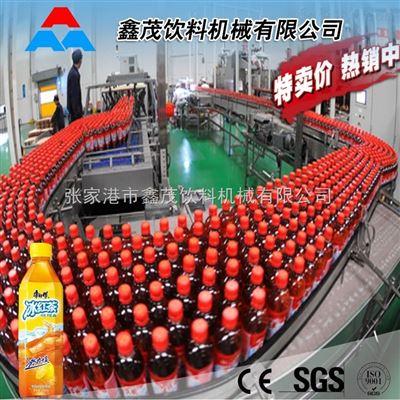 小型绿茶茶饮料生产线 茶饮料塑料瓶生产设备 果味红茶饮料生产线