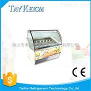 TAIKE球形硬冰激凌展示柜