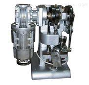 西安麒创仪器涡轮型单冲压片机