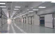 现货供应 铝排管实验室双温冷库专用