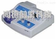 直销浊度计/浊度仪/水质检测仪/台式浊度计