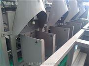 自动包装机生产线
