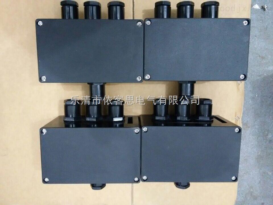 BJX8050-30/30黑色塑料接线箱IP65  WF2端子箱/分线箱