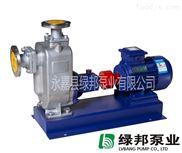 ZW型不锈钢自吸排污泵 自吸污水泵