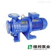 供应CQB-F型衬氟塑料磁力泵 衬氟塑料化工泵