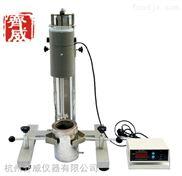 供应实验室高速分散机FS-400D杭州齐威品牌生产厂家