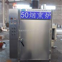 SYX-50烟熏炉的价格 烟熏炉厂家