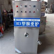SYX-30小型豆干烟熏炉