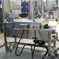 SDY-L5000全自动连续式油炸机、隧道式油炸机