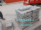 HB-420培根模具 培根模具价格