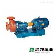 供应FS型玻璃钢化工泵  盐酸泵 盐水泵 耐腐蚀泵
