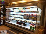 水果饮料蔬菜保鲜柜牛奶风幕柜