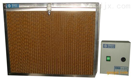 湿膜空气加湿器用途