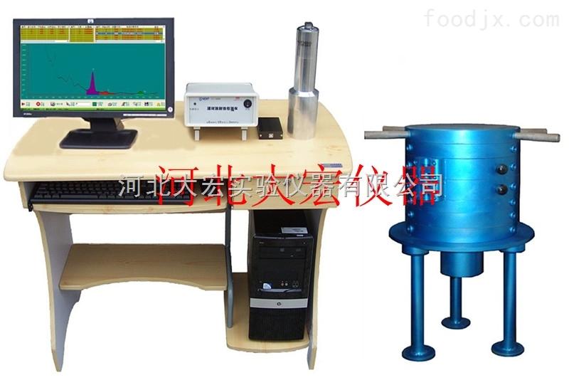 微机化建材放射性检测仪