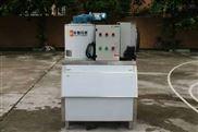 小型制冰機批發,兄弟片冰機價格