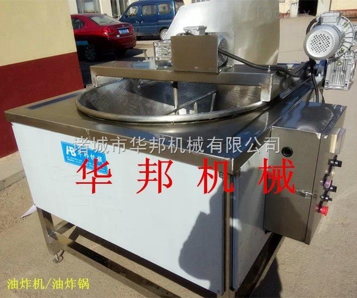 小麻花油炸机/油炸锅  绿豆饼全自动油炸机  电加热油炸机厂家