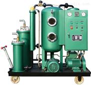 供应高效真空滤油机
