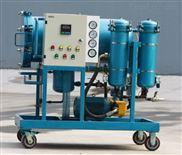 精密濾油機,精密過濾機,精密凈油機