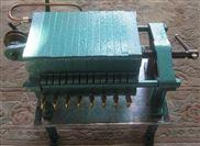 板框滤油机,板框过滤机,压滤机