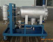 手提式滤油机,轻便型过滤加油机