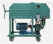 ZJB-100 高效真空滤油机