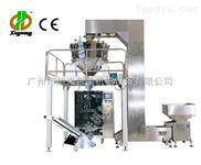 1000克玉米粒包装机,颗粒背封多功能自动包装机