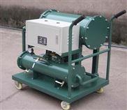 新乡石油化工板框式加压滤油机