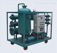 微型SL-10手提式滤油机