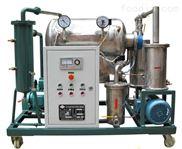 滤油机系列小型滤油机在食用油生产和灌装系统中均具有突出表现