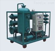 国能ZYD高效双级真空滤油机(ZYD30-300L/min)