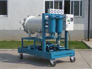 ZYD系列高效双级真空滤油机    特别适用于大型电站
