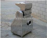 CSJ-400 强力食品颗粒粗碎机 高效万能粗碎机 优质粉碎机