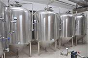 标题:啤酒设备价格酒店啤酒设备