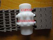 洗碗机塑料网带链--价格24