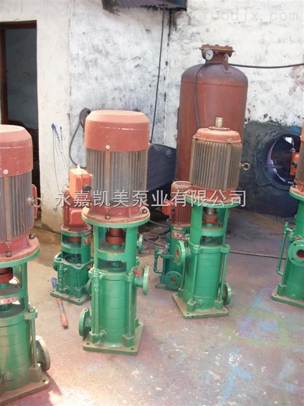 50LG18-20立式多级离心泵 LG型高层建筑给水泵 卧式多级泵 卧式管道泵