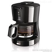 Delonghi ESAM2600 全自动意式特浓咖啡机 进口咖啡机上海专卖
