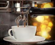 优瑞 XS90OTC 商用全自动咖啡机 一键式卡布基诺