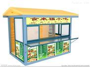 北京麻辣串小吃車