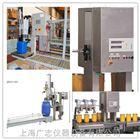 液体称重包装设备_全自动定量包装机_200L防爆包装机