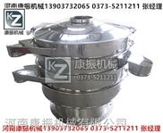 (热门)茶叶筛分设备,茶叶过滤筛,茶叶筛分机