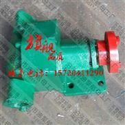 BCB-40/1.6摆线内啮合齿轮泵/机油泵/抽油泵/龙都zui实惠