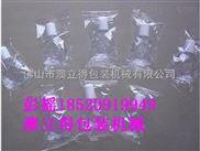 药片包装机 胶囊药片包装机 注射器包装机
