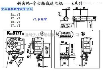 sew减速电机 ka87drs90l4出售