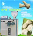 SZ-350多功能米粉機