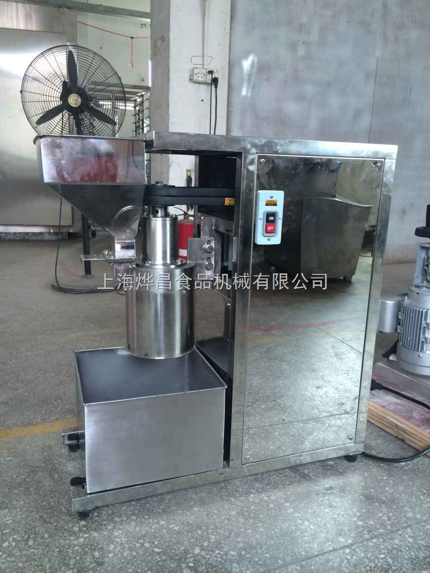 A153芝麻磨粉机