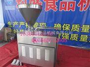 YG-50-科盛供应液压灌肠机 肉类加工机械设备