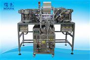 惠科(三杰)全自动螺丝包装机设备