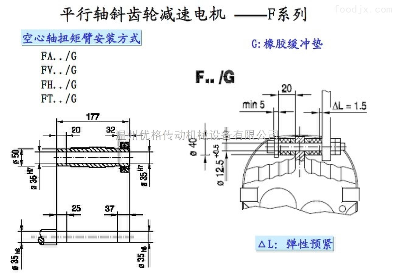qbz2—80n电路原理图